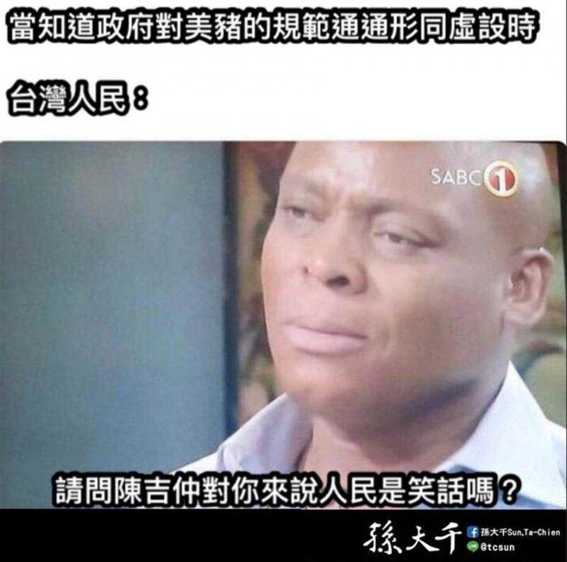 孫大千臉書發文。(圖/摘自孫大千臉書)