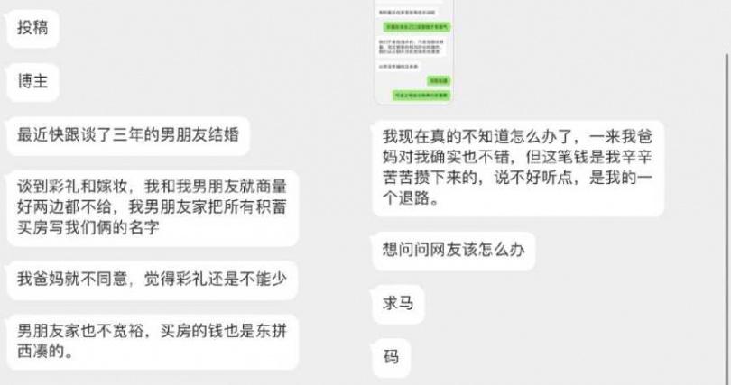 女網友投稿。(圖/翻攝自微博/外賣小哥金城武)