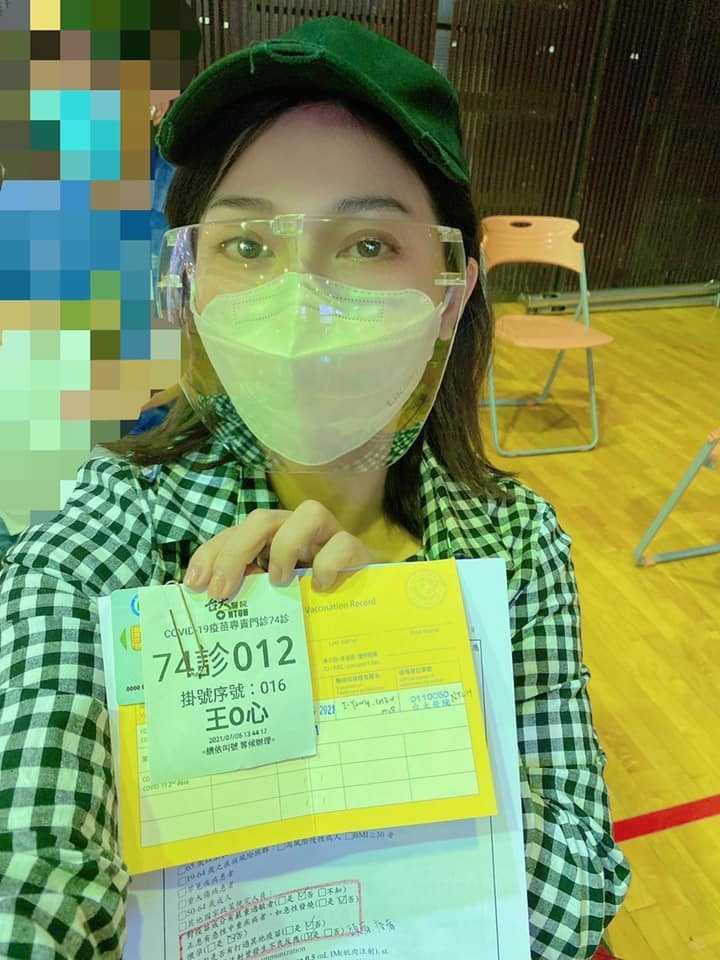 開心秀出醫院通知,王彩樺已自費施打完畢兩劑疫苗。(圖/翻攝自王彩樺臉書)