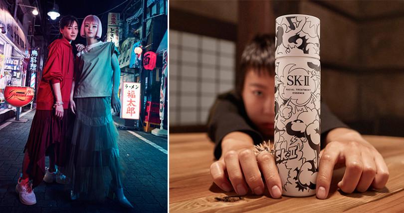 全新三種漫畫包裝,由四位名人拍攝超現實風格廣告,視覺聽覺都滿足。(圖/SK-II提供)