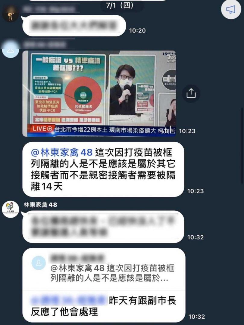 許淑華指控,北市府受環南市場自治會請託放寬防疫標準。(圖/截自許淑華臉書)