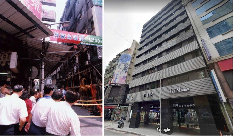 1995年西門町「快樂頌KTV」火燒後改建成酒店式管理小套房。(圖/中時資料庫、擷取自Google Map)