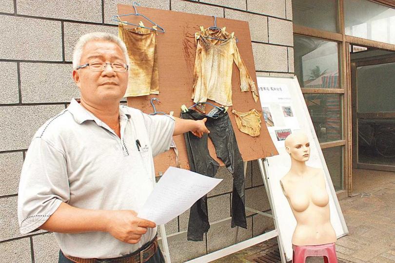 鳳林警方公布死者衣物,盼民眾幫忙提供線索。