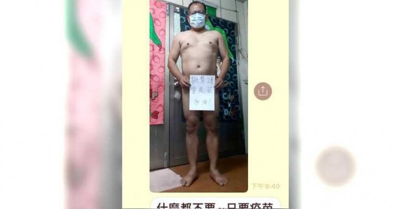 台東縣議員古志成日前拍攝照片「挺醫護要疫苗」,沒想到他全裸入鏡,引發爭議。(圖/翻攝自臉書)
