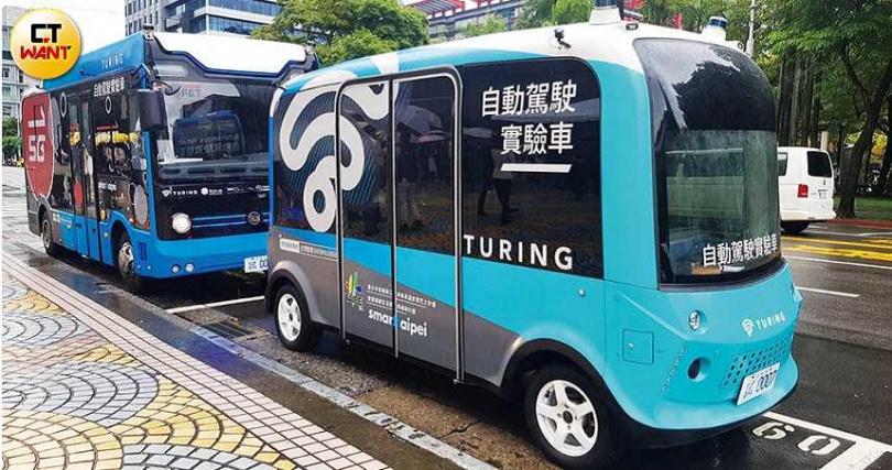 無人駕駛公車集合了電動車、5G通訊及大數據等最新科技的應用。(圖/胡華勝攝)