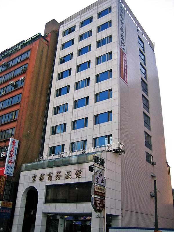 SARS肆虐期間,京都商務旅館逆勢斥資上千萬元,將內外全面翻新修繕。(圖/翻攝自Tripsor)