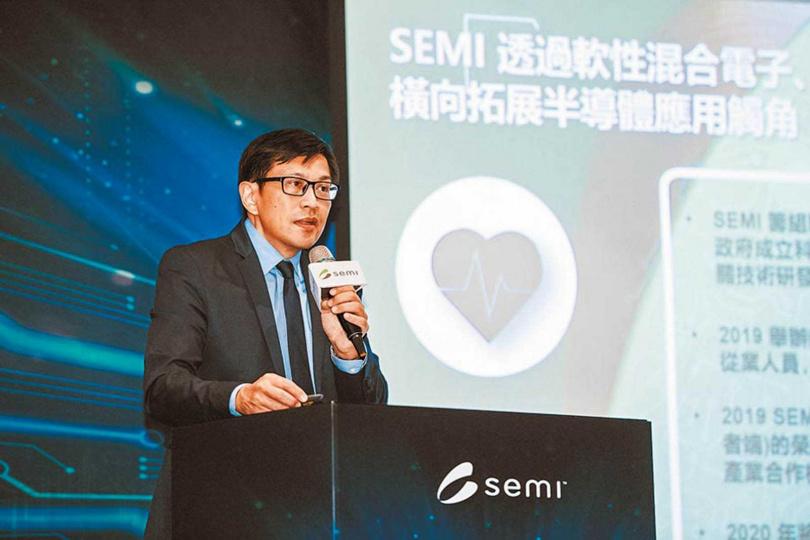 SEMI國際半導體產業協會全球行銷長暨台灣區總裁曹世綸指出,資本支出提前布局是台積電致勝關鍵。(圖/SEMI提供)