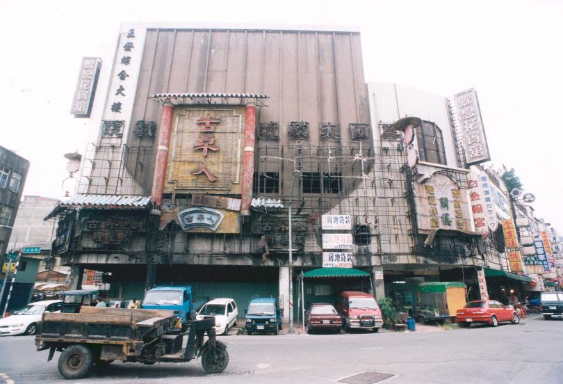 華國大戲院曾是桃園市繁華指標。