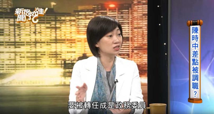 媒體人姚惠珍透露,陳時中原本今年2月後,將「被轉任」成政務委員。(圖/翻攝YouTube)