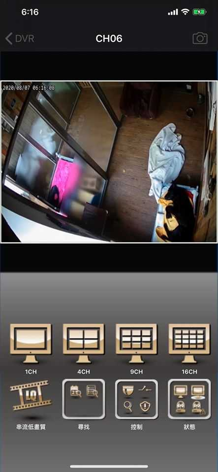 米可白PO出手機截圖,圖中是即將要送養的狗狗。(圖/米可白臉書)