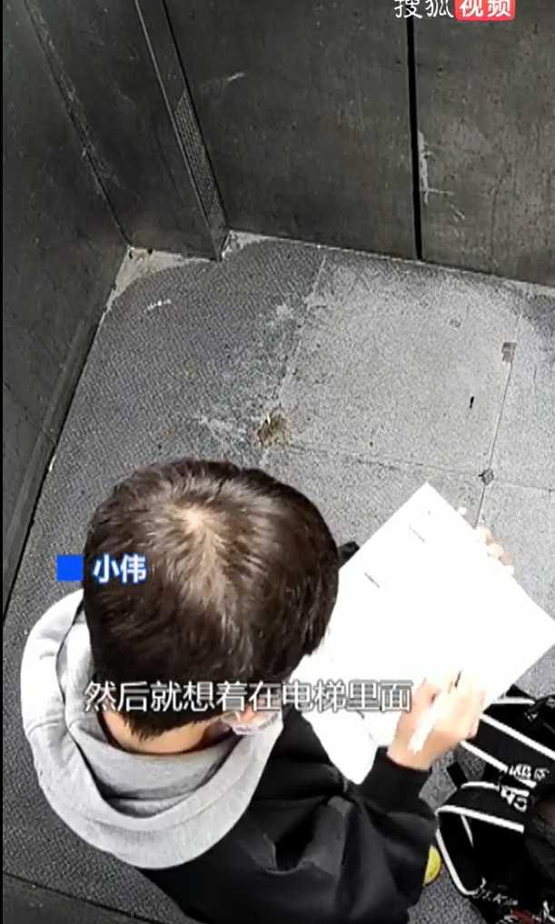 (圖/翻攝自搜狐)