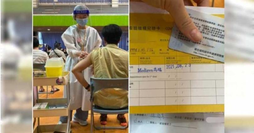 桃園市新聞處證實,一位陸姓專欄作家在昨日接種高端疫苗後,今日送醫後不幸死亡。(圖/翻攝自臉書)