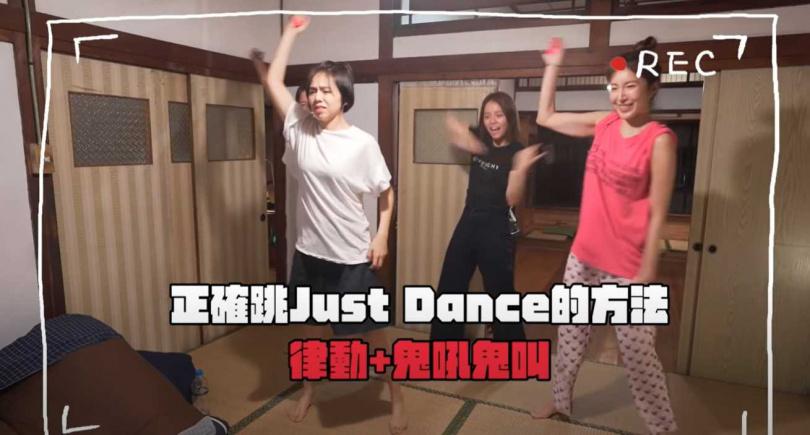 4人隨著音樂扭腰擺臀大秀舞技。