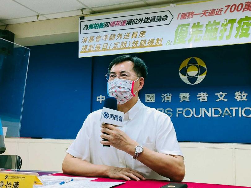 消基會董事長黃怡騰律師認為,台灣缺少對遊戲營運商強制公布機率的相關法規,可能導致消費者權益受損。(圖/消基會提供)