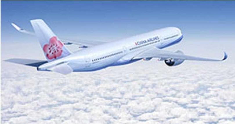 新冠肺炎疫情衝擊全球航空業,包括華航也大砍運能,近來就傳出有小鳥看上華航,在航機尾翼盤旋並有草枝堆疊情況。(圖/華航網頁)