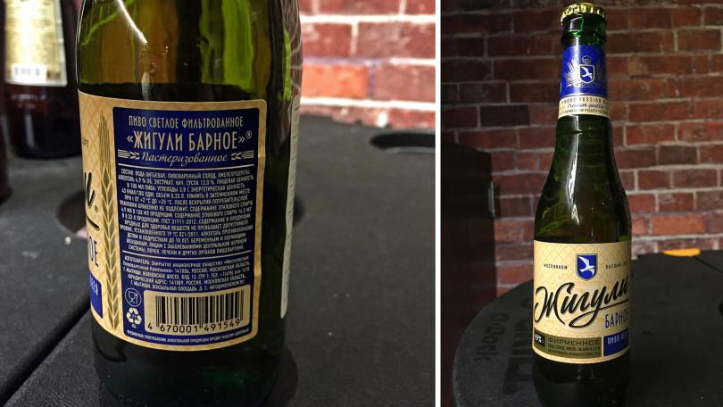 「日古力啤酒」人氣度之於俄國,相當於台客的台啤。(攝影/楊麗雯)