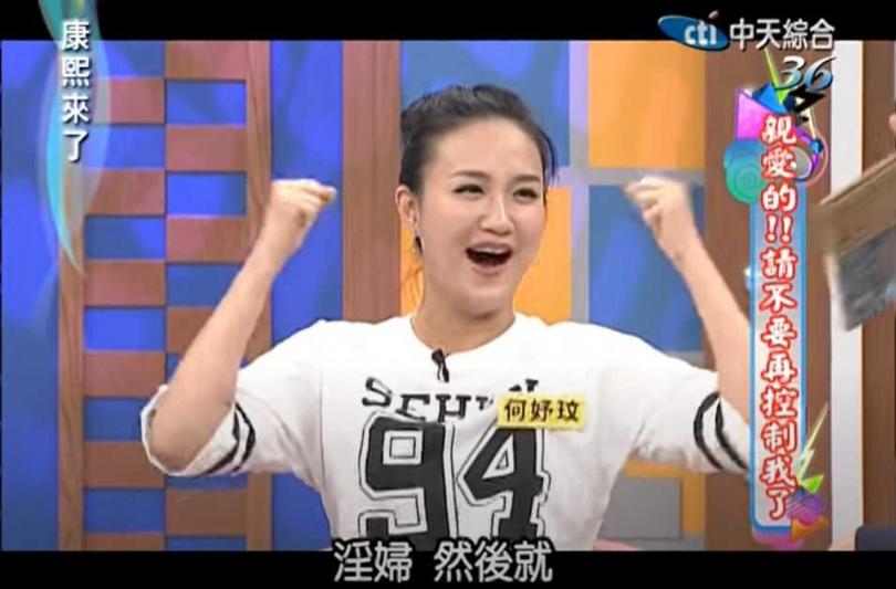 何妤玟早年剛新婚階段時,曾上節目分享老公對她的醋意。(圖/翻攝自YouTube)