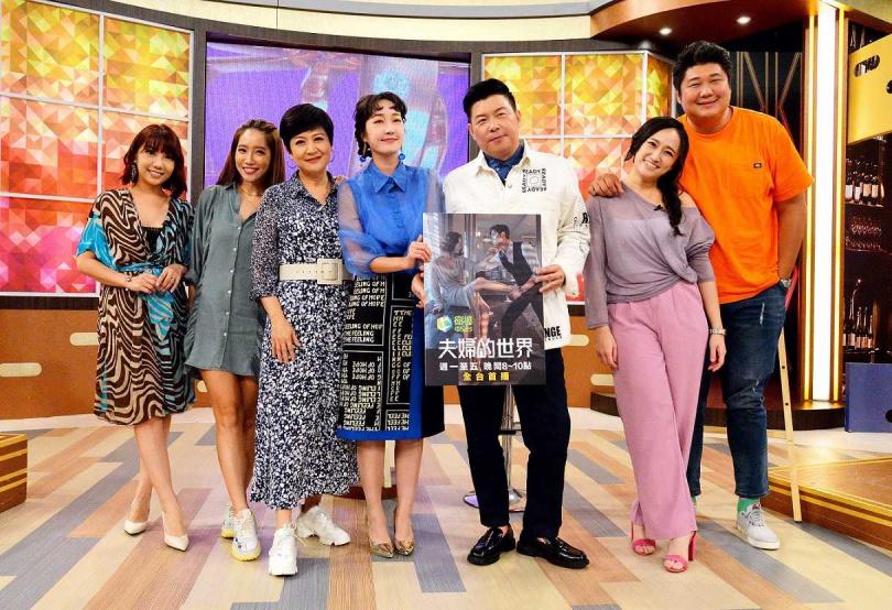 衛視中文台《一袋女王》日前邀請崔佩儀、哈孝遠、瑄瑄、楊皓如及黃馨儀上節目分享婚姻是一場賭注的親身故事。(圖/衛視中文台提供)