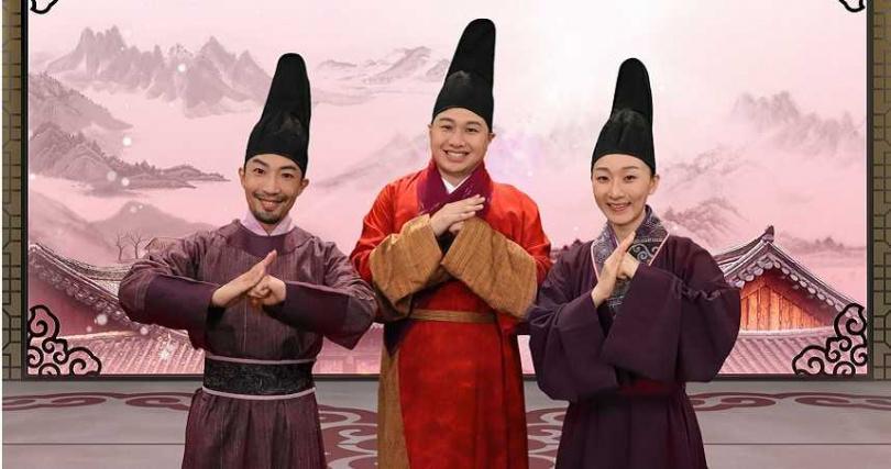 《相聲百人一首》演員韋以丞(左起)、翁銓偉、梁皓嵐。(圖/中天電視提供)
