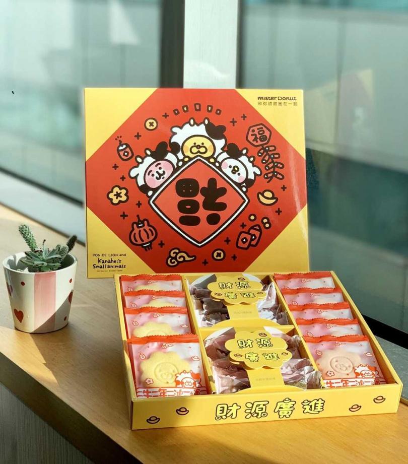 春節禮盒。(圖/Mister Donut提供)