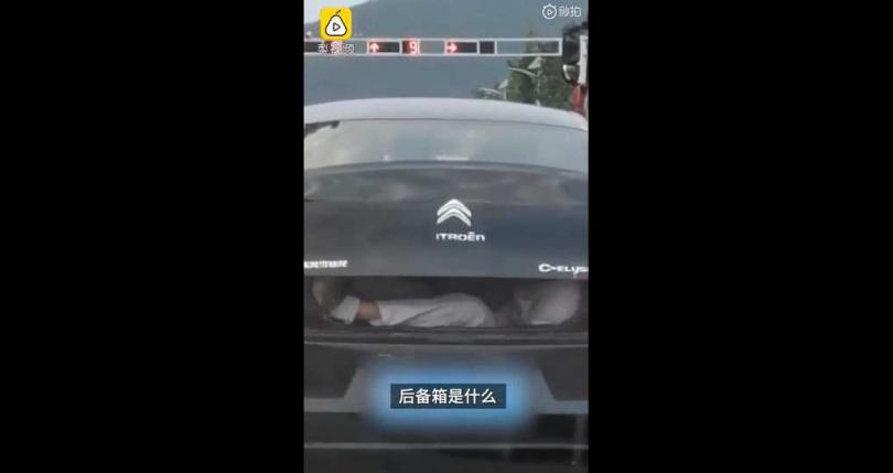 (圖/翻攝自梨視頻)
