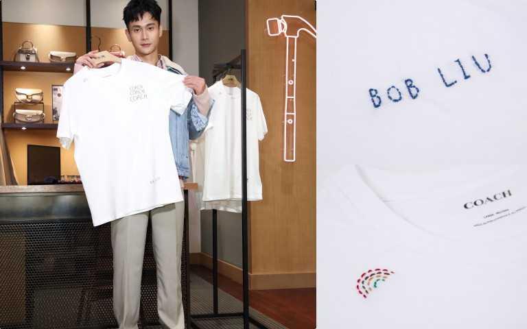陳庭妮選擇名字縮寫AC 搭配小熊圖案及在領口選擇彩虹圖案(圖/ 品牌提供)