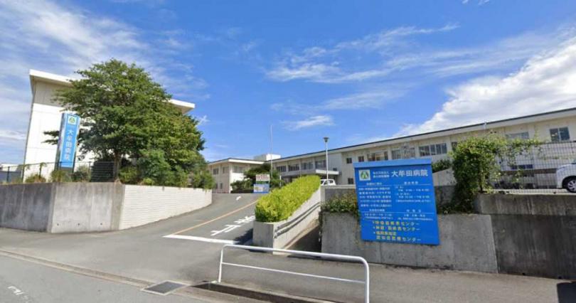 福岡縣大牟田醫院。(圖/Google Map)