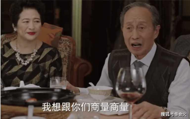 徐才根演戲演了大半輩子,始終自稱是「老綠葉」。(圖/翻攝自微博)