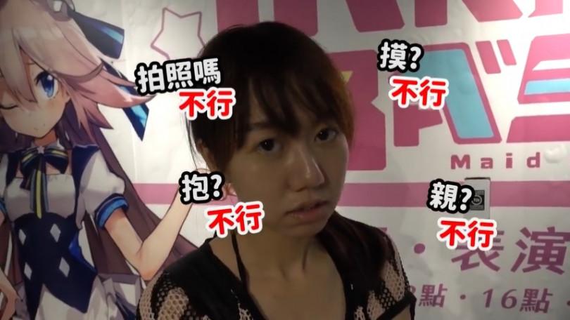 王嬿婷失望沒有「特殊服務」。(圖/翻攝自姎姎YouTube)