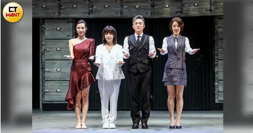 康茵茵、林曉培、范逸臣、方宥心以劇中模樣亮相。