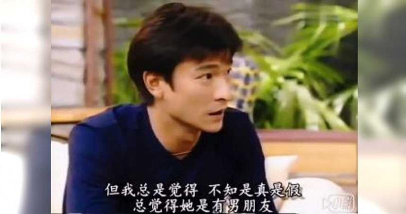 劉德華早年被問和關之琳真實關係。(圖/翻攝自劉德華全球歌迷影迷會微博)