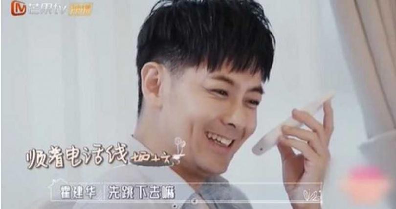 (圖/翻攝自微博/芒果TV)