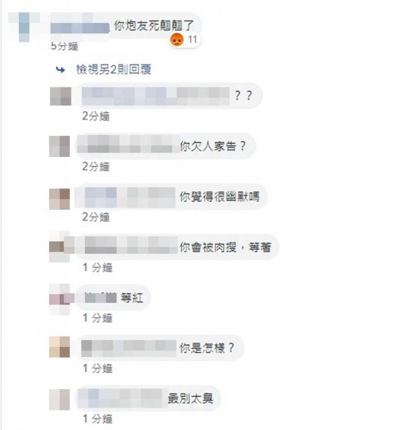 (圖/翻攝自峮峮-吳函峮臉書)