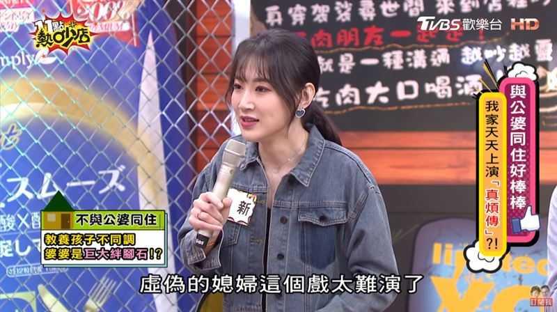 (圖/翻攝自YouTube/11點熱吵店)