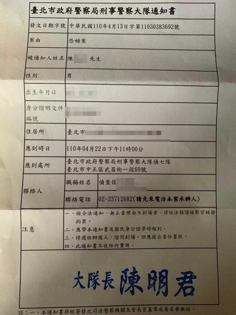 北市刑大約王男的陳姓友人晚上11點去做筆錄,讓陳男傻眼。(圖/讀者提供)