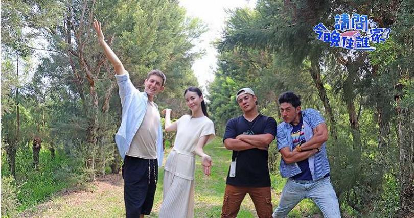 賈斯汀(左起)、鍾瑶、竇智孔、舞陽到嘉義打工換宿。(圖/東森提供)