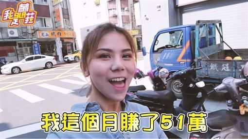 (圖/翻攝自YouTube)