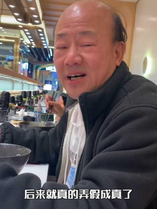 自稱前香港資深娛樂記者的「娛記朱皮」爆料引發議論。(圖/翻攝自微博/娛樂有飯)