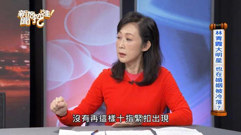 (圖/翻攝自新聞挖挖哇!YouTube)