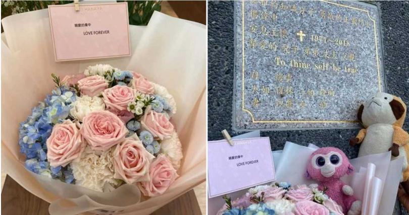 昨天是楊偉中去世3週年,陳以真北上掃墓,在墓碑前放了花束和玩偶,並留下「親愛的偉中 love forever」的卡片。(圖/翻攝自陳以真臉書)