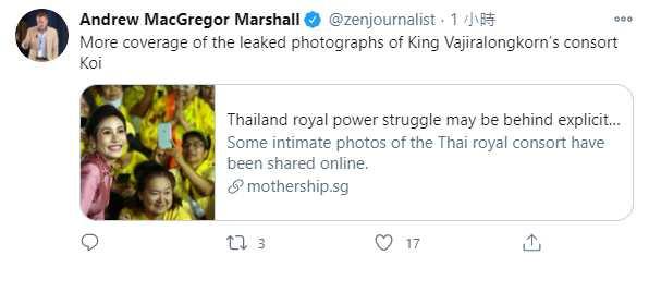 馬歇爾認為皇后跟貴妃為了穩固權力,泰國王室裡的爭鬥只會越來越嚴重。(圖/翻攝自@zenjournalist推特)