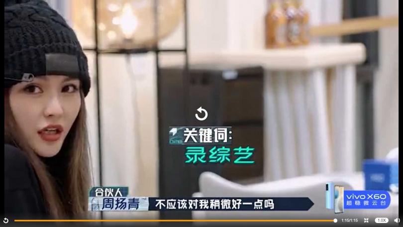 (圖/周揚青微博)