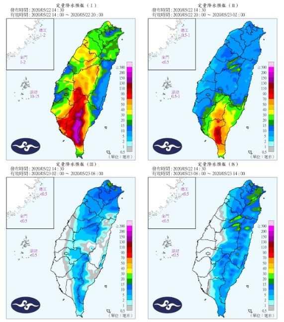 今年第一波梅雨來襲,民眾出門上班溼答答。(圖/中央氣象局官網)