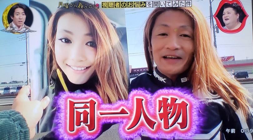 (圖/jog_rider推特)