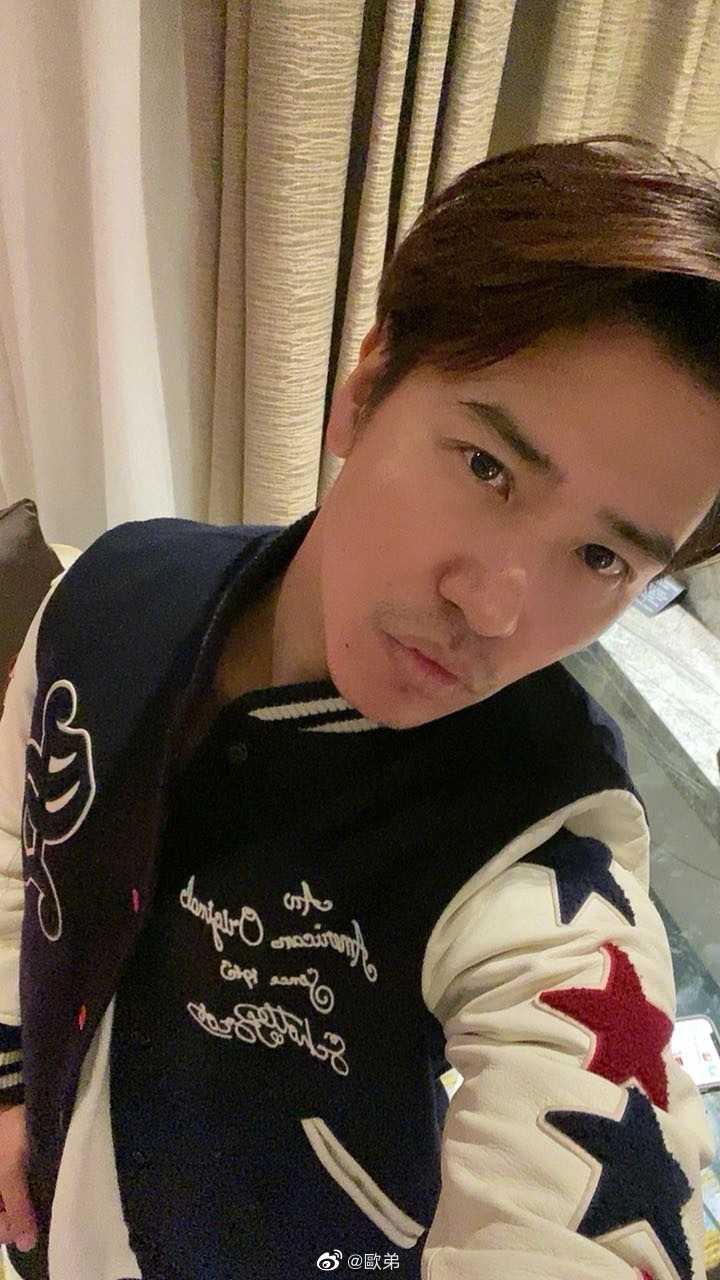 Ouhansheng (imagen / reverso de Weibo de Ouhansheng)