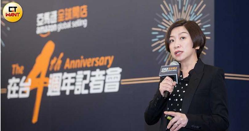 亞馬遜全球開店台灣總經理陳思芬指出,台灣賣家的數量是4年前的3倍。(圖/黃威彬攝)