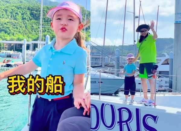 女CEO寵爆大女兒,設計帆船送給她當禮物。(圖/翻攝自微博/葉海洋)