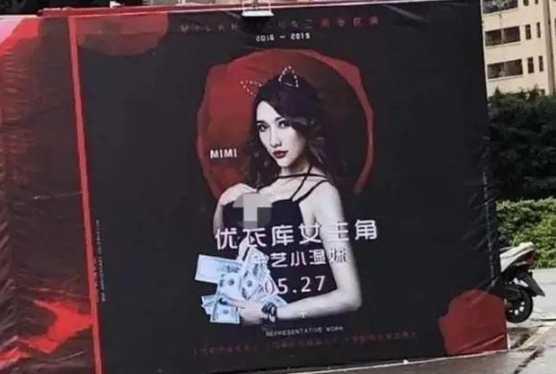 余藝去年就曾以「優衣庫女主角」為主打出道。