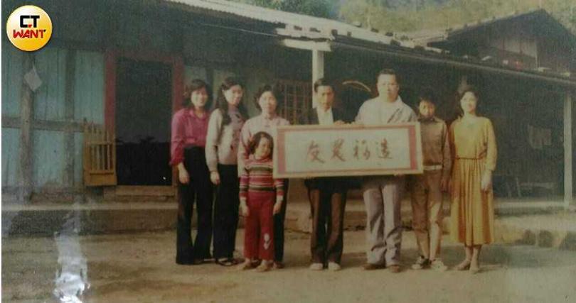 鍾女父親40年前在老家接受當地小學校長頒贈匾額的老照片,母親、姐弟妹及學校老師也都一起入鏡。(圖/讀者提供)