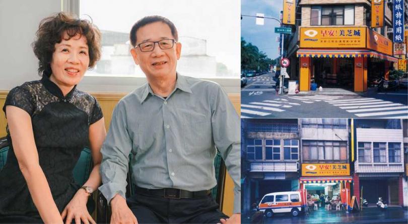 李松田、陳怡君夫婦當年從餐車起家做到店面(右圖),再成為供應商,如今已37個年頭。(圖/早安美芝城提供)